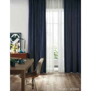 ◆品番(SC3240〜SC3242)とカーテンサイズ等をお選びください。 ◆カーテンサイズの測り方、...