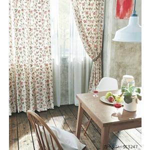 ◆品番(SC3247〜SC3248)と)とカーテンサイズ等をお選びください。 ◆カーテンサイズの測り...