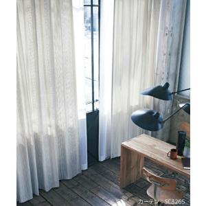 サンゲツ カーテン SC3264〜SC3265 巾150×丈161〜180cm(2枚入) LP縫製仕...