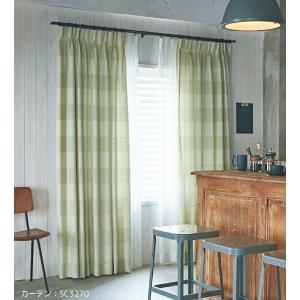 ◆品番(SC3269〜SC3270)とカーテンサイズ等をお選びください。 ◆カーテンサイズの測り方、...