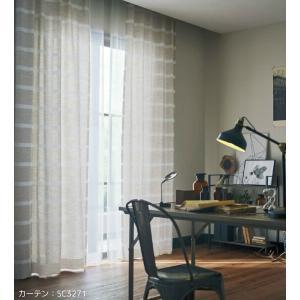 ◆品番(SC3271〜SC3272)とカーテンサイズ等をお選びください。 ◆カーテンサイズの測り方、...