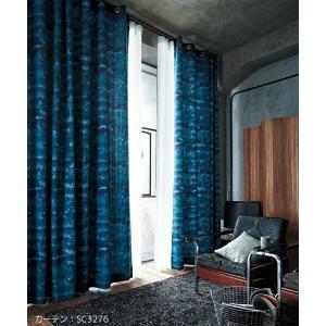 サンゲツ カーテン SC3275〜SC3276 巾150×丈161〜180cm(2枚入) LP縫製仕...