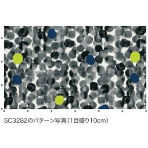 サンゲツ(マリールイス・ヘルグレン/スウェーデン)北欧デザイナーズカーテン SC3282 巾150×丈81〜100cm(2枚入) SS縫製仕様 約1.5倍 2つ山ヒダ|i-read|03