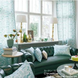 ◆品番(SC3289〜SC3290)とカーテンサイズ等をお選びください。 ◆カーテンサイズの測り方、...