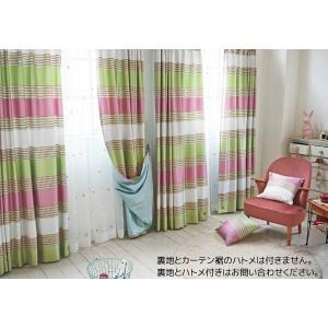 サンゲツ トルコ製カーテン SC3301 巾100×丈161〜180cm(2枚入) LP縫製仕様 約...