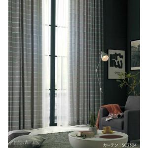 サンゲツ カーテン SC3303〜SC3304 巾150×丈161〜180cm(2枚入) LP縫製仕...