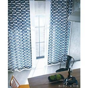 ◆品番(SC3312〜SC3313)とカーテンサイズ等をお選びください。 ◆カーテンサイズの測り方、...