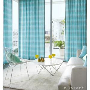 ◆品番(SC3321〜SC3323)とカーテンサイズ等をお選びください。 ◆カーテンサイズの測り方、...