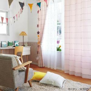 ◆品番(SC3324〜SC3326)とカーテンサイズ等をお選びください。 ◆カーテンサイズの測り方、...