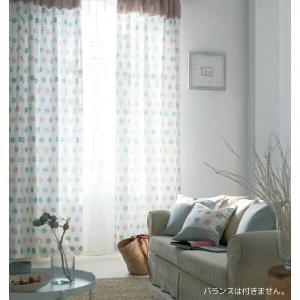 サンゲツ(河南美和子)カーテン SC3324 巾100×丈101〜120cm(2枚入) SS縫製仕様 約1.5倍 2つ山ヒダ|i-read