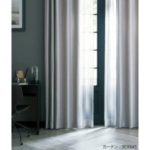 ◆品番(SC3344〜SC3347)とカーテンサイズ等をお選びください。 ◆カーテンサイズの測り方、...