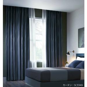 ◆品番(SC3348〜SC3349)とカーテンサイズ等をお選びください。 ◆カーテンサイズの測り方、...