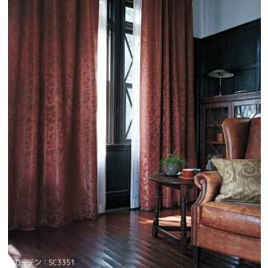 ◆品番(SC3350〜SC3352)とカーテンサイズ等をお選びください。 ◆カーテンサイズの測り方、...