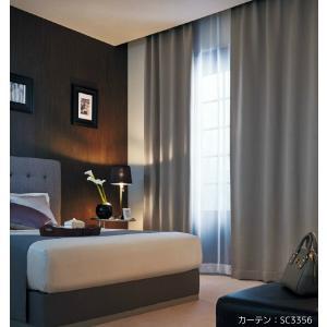 ◆品番(SC3353〜SC3358)とカーテンサイズ等をお選びください。 ◆カーテンサイズの測り方、...