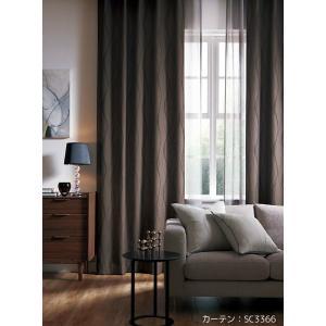 ◆品番(SC3365〜SC3366)とカーテンサイズ等をお選びください。 ◆カーテンサイズの測り方、...