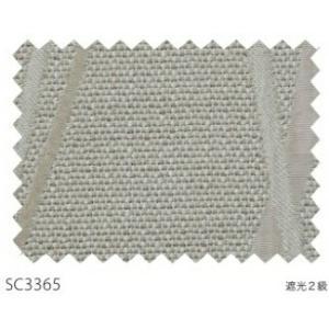 サンゲツ 遮光カーテン SC3365〜SC3366 巾150×丈261〜280cm(2枚入) LP縫製仕様 約2倍 3つ山ヒダ 形態安定加工付|i-read|02
