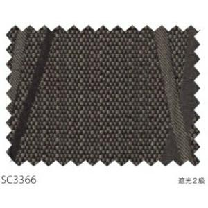 サンゲツ 遮光カーテン SC3365〜SC3366 巾150×丈261〜280cm(2枚入) LP縫製仕様 約2倍 3つ山ヒダ 形態安定加工付|i-read|03