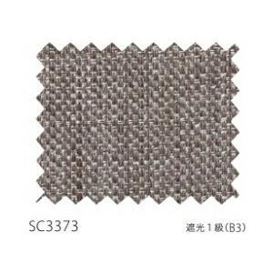 サンゲツ 遮光カーテン SC3371〜SC3374 巾150×丈81〜100cm(2枚入) LP縫製仕様 約2倍 3つ山ヒダ 形態安定加工付 i-read 04