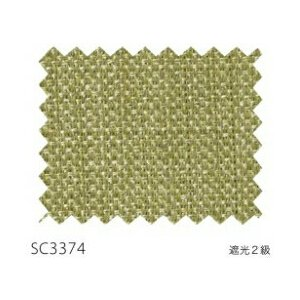 サンゲツ 遮光カーテン SC3371〜SC3374 巾150×丈81〜100cm(2枚入) LP縫製仕様 約2倍 3つ山ヒダ 形態安定加工付 i-read 05