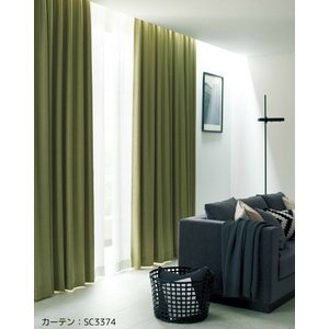 ◆品番(SC3371〜SC3374)とカーテンサイズ等をお選びください。 ◆カーテンサイズの測り方、...