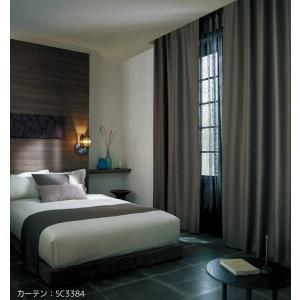 ◆品番(SC3381〜SC3384)とカーテンサイズ等をお選びください。 ◆カーテンサイズの測り方、...