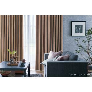 ◆品番(SC3385〜SC3392)とカーテンサイズ等をお選びください。 ◆カーテンサイズの測り方、...