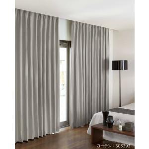 ◆品番(SC3393〜SC3395)とカーテンサイズ等をお選びください。 ◆カーテンサイズの測り方、...