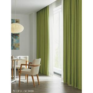 ◆品番(SC3398〜SC3405)とカーテンサイズ等をお選びください。 ◆カーテンサイズの測り方、...