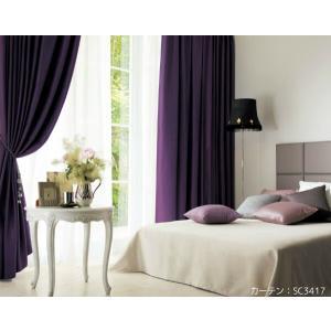 ◆品番(SC3406〜SC3420)とカーテンサイズ等をお選びください。 ◆カーテンサイズの測り方、...