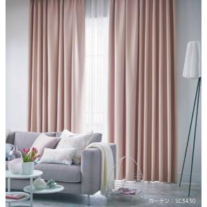 ◆品番(SC3429〜SC3434)とカーテンサイズ等をお選びください。 ◆カーテンサイズの測り方、...