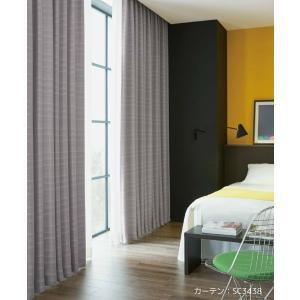 ◆品番(SC3438〜SC3440)とカーテンサイズ等をお選びください。 ◆カーテンサイズの測り方、...