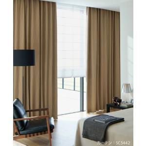 ◆品番(SC3441〜SC3443)とカーテンサイズ等をお選びください。 ◆カーテンサイズの測り方、...