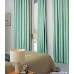 ◆品番(SC3455〜SC3470)とカーテンサイズ等をお選びください。 ◆カーテンサイズの測り方、...