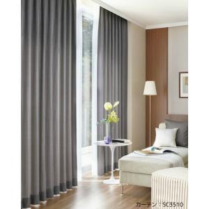 ◆品番(SC3509〜SC3511)とカーテンサイズ等をお選びください。 ◆カーテンサイズの測り方、...