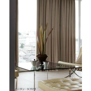 サンゲツ カーテン SC3512〜SC3515 巾150×丈161〜180cm(2枚入) LP縫製仕...
