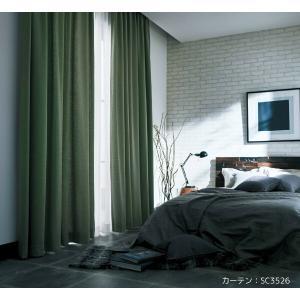 ◆品番(SC3520〜SC3528)とカーテンサイズ等をお選びください。 ◆カーテンサイズの測り方、...