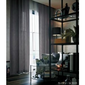 サンゲツ カーテン SC3529〜SC3536 巾100×丈161〜180cm(2枚入) LP縫製仕...