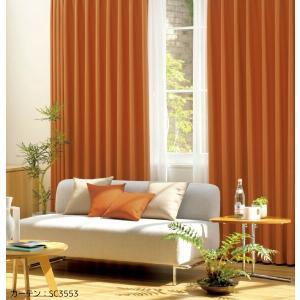 ◆品番(SC3547〜SC3554)とカーテンサイズ等をお選びください。 ◆カーテンサイズの測り方、...