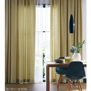 サンゲツ カーテン SC3555〜SC3561 巾150×丈161〜180cm(2枚入) LP縫製仕...