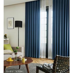 ◆品番(SC3569〜SC3590)とカーテンサイズ等をお選びください。 ◆カーテンサイズの測り方、...