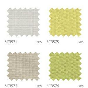 サンゲツ カーテン SC3569〜SC3590 巾150×丈121〜140cm(2枚入) LP縫製仕様 約2倍 3つ山ヒダ 形態安定加工付|i-read|03