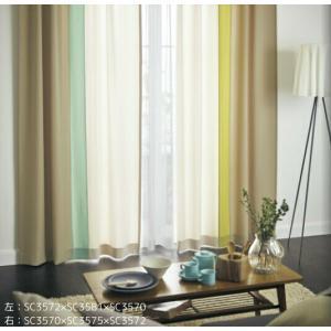 サンゲツ パッチワークストライプカーテン SC3569〜SC3590 巾150×丈121〜140cm...