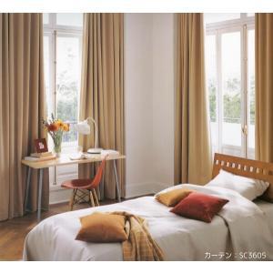 ◆品番(SC3591〜SC3638)とカーテンサイズ等をお選びください。 ◆カーテンサイズの測り方、...