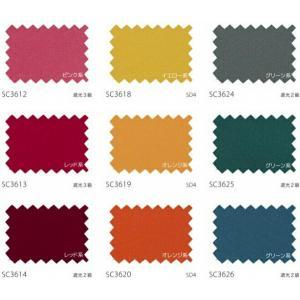 サンゲツ 無地48色カーテン SC3591〜SC3638 巾150×丈181〜200cm(2枚入) SS縫製仕様 約1.5倍 2つ山ヒダ|i-read|05