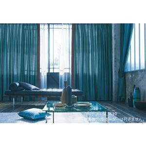 ◆品番(SC3639〜SC3663)とカーテンサイズ等をお選びください。 ◆カーテンサイズの測り方、...