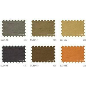 サンゲツ カーテン SC3639〜SC3663 巾150×丈81〜100cm(2枚入) LP縫製仕様 約2倍 3つ山ヒダ 形態安定加工付|i-read|03