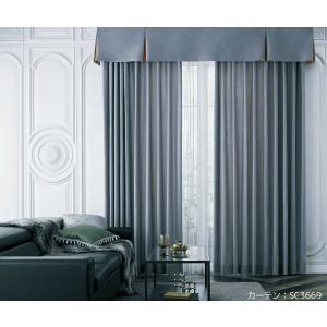 ◆品番(SC3664〜SC3677)とカーテンサイズ等をお選びください。 ◆カーテンサイズの測り方、...