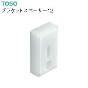 当店にてTOSO ロールスクリーンを同時ご注文いただいたお客様のみ追加ご注文いただけます。 壁からの...