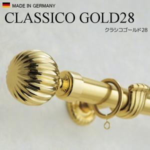 TOSO(トーソー) ドイツ製カーテンレール クラシコゴールド28 シングル正面付Aセット 3.00m|i-read