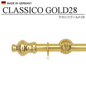 TOSO(トーソー) ドイツ製カーテンレール クラシコゴールド28 シングル正面付Bセット 2.00m|i-read